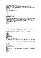 国开(兵团)51699-职业与人生-第四次形考作业-辅导资料