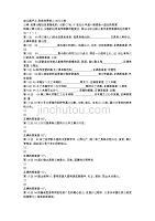 国开(河北)51078-幼儿园手工-形成性考核二-辅导资料
