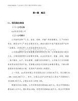 液压工具生产建设项目招商引资报告(总投资19581.76万元)
