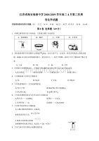 江苏省海安高级中学2018-2019学年高二4月第二次周考化学试题(含答案)