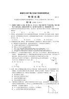 初中物理教师v初中考试试题(1)初中日记500子图片