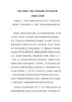 15篇《实践论》+重读《毛泽东选集》的学习体会合集